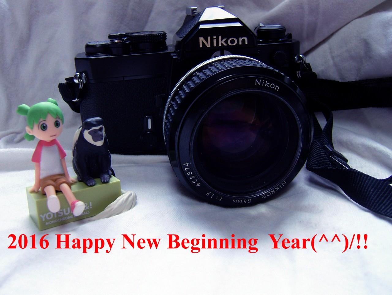風来某さんが2016 謹賀新年の写真を投稿しました!